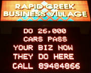 Do 26,000 cars pass your business? They do here!